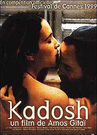 Kadosh