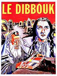 Le Dibbouk
