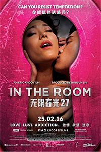 Hôtel Singapura (In the Room)