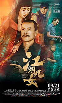Les Éternels (Jiang hu er nü)