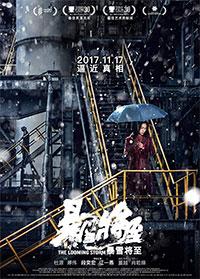 Une pluie sans fin