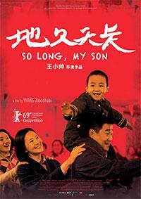 So Long, My Son